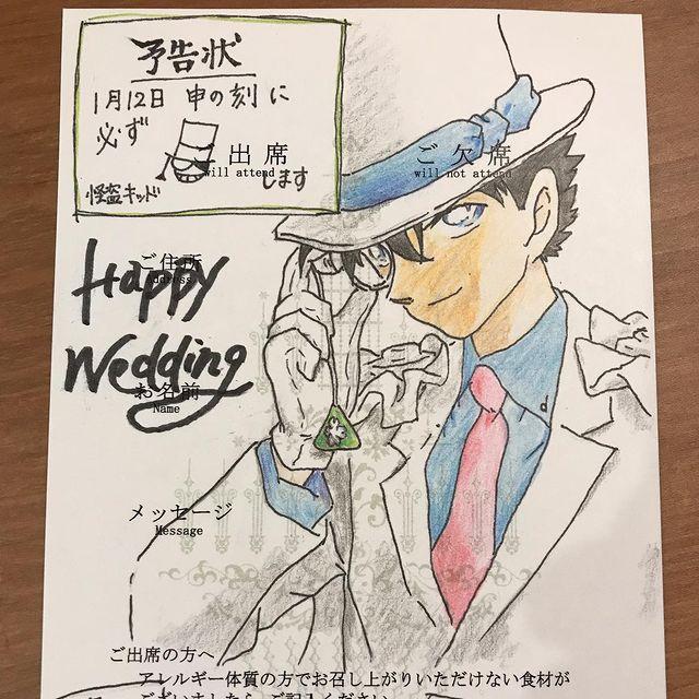 怪盗キッド(名探偵コナン)の結婚式場返信ハガキアート