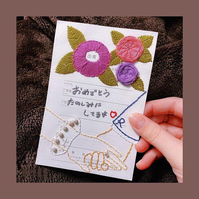 刺繍の結婚式場返信ハガキアート