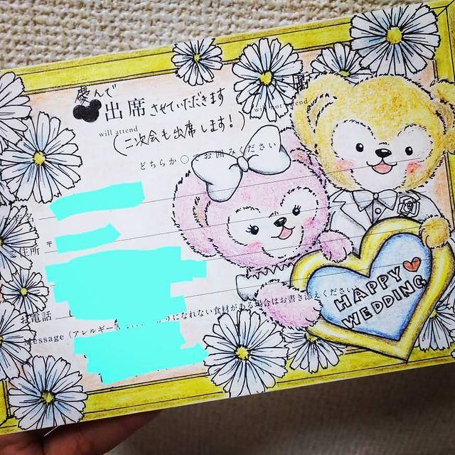 ダッフィー&シェリーメイの結婚式招待状返信ハガキ