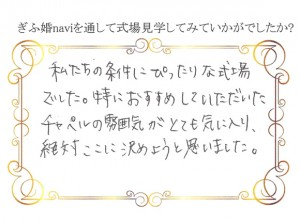 2016.10.1 松井様3