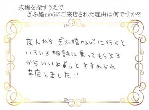 2017.11.4 涼太&ちひろ
