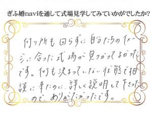 2016.9.10 YASUTAKA & SAKI3