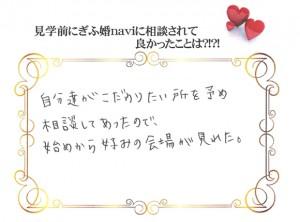 2016.4.3森川様② のコピー