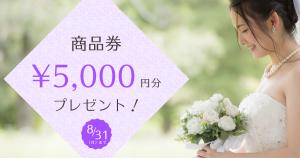 gifukon_no11_1200x630